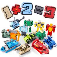 �底肿帜缸�形玩具合�w益智�C器人�痍�拼�b�和�男孩金��套�b
