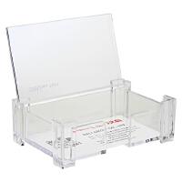 得力7621 名片盒 桌面名片盒 名片座 桌面名片座 商务礼品 订做 订制品