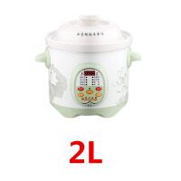 电炖锅陶瓷全自动多功能bb婴儿小熬煲汤电砂锅养生家用锅煮粥神器