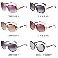 太阳镜女士防紫外线变色墨镜偏光眼镜