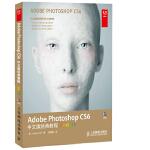 Adobe Photoshop CS6中文版�典教程(彩色版)
