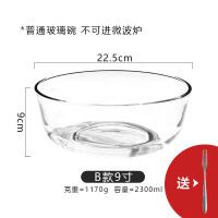 日式透明创意玻璃蔬菜水果沙拉碗家用甜品碗早餐酸奶碗搅拌碗