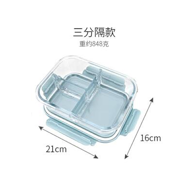 日本玻璃冰箱保鲜盒可微波炉加热食品密封盒烤箱用分格饭盒大容量