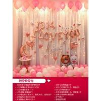 结婚求婚道具浪漫场景布置创意告白字母灯表白室内房间套餐