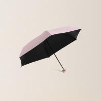 网易严选 超轻晴雨两用遮阳口袋伞