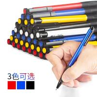 晨光文具普惠型圆珠笔盒装黑色/红色/蓝色 办公用笔 24支 ABPV7501