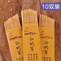 天然楠竹筷子防滑烫尖头木质快家用日式家庭鸡翅实木筷子10双套装 图片色