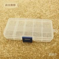 家用透明多格塑料首饰盒耳钉储物盒五金配件工具盒串珠收纳盒随身药盒SN9604
