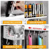 厨房置物架壁挂式免打孔收纳刀架用品多功能家用大全调料挂架厨具