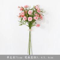康乃馨仿真花 花束假花客厅花瓶插花餐桌摆放花卉多头绢花现代简约