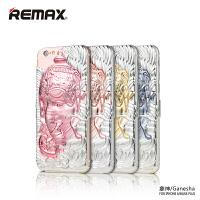 【包邮】Remax iPhone6/6s手机壳 苹果6手机套 3D硬壳 4.7寸防摔外壳