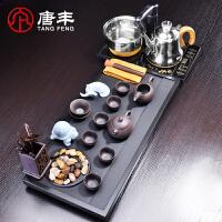 唐丰 TF9117乌金石茶盘茶具套装家用陶瓷茶杯道全自动电热炉简约功夫茶具