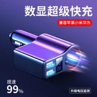 车载充电器点烟器汽车充一拖二三转换插头USB充电多功能手机快充