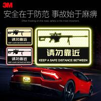 3M反光卡通贴纸 高亮度保持车距安全警示贴尾部装饰车贴遮挡划痕