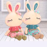 小白免毛绒玩具 可爱兔子毛绒玩具女小白兔布娃娃儿童抱枕生日礼物玩偶公仔女孩萌