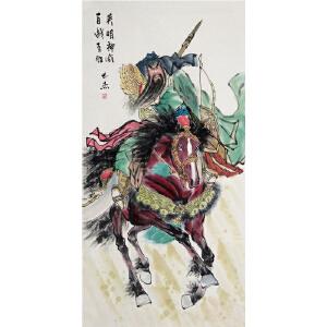 关公《英明神威 百战百胜》李世杰 北京美协会员 一级美术师R3751