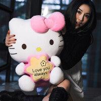 hellokitty 毛绒玩具 正版hello kitty公仔哈喽KT猫娃娃玩偶毛绒玩具抱枕生日礼物