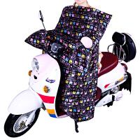 电动车挡风被 冬季挡风衣保暖 防风防水护膝 摩托车护具加大加厚