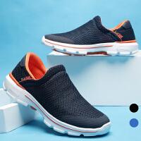 承发 男士休闲鞋透气软底运动鞋舒适网布鞋子男 6899CP