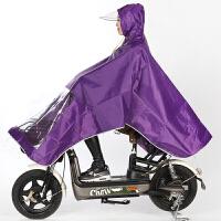 电动车雨披加大加厚 电瓶车雨衣单人加大加厚防水电动自行车雨衣女男士小型电动车雨披 大帽檐 透明灯膜紫 XXXXL