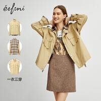 伊芙丽风衣女2020新款春装韩版两件套中性帅气工装风一衣三穿外套