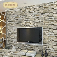 3D立体PVC宿舍壁纸自粘墙纸加厚仿砖纹墙纸寝室防水砖块壁纸SN3568 大