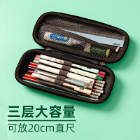 得力笔袋男 大容量多功能铅笔盒 笔盒男 小学生文具袋 3D立体创意文具盒 笔袋 学生用品