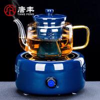 唐丰玻璃蒸茶壶茶水分离电陶炉套装电热煮茶炉烧水壶家用透明茶壶