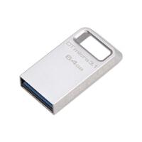 Kingston/金士顿 DTMC3 64G USB3.1 金属U盘 银色 便携环扣