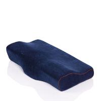 颈椎枕 记忆棉枕头 慢回弹太空记忆枕睡觉护颈椎枕头单人枕头