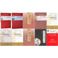 自考教材050101 汉语言文学(本科)2019年必考10科(原C050105汉语言文学本科段)
