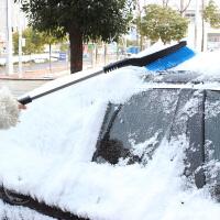 多功能除雪铲汽车用 车雪刷刮雪器冰箱除霜除冰铲子 冬季工具用品