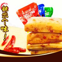 鱼豆腐混合口味30包 香辣小吃零食组合休闲麻辣湖南特产年货豆干