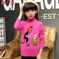 儿童毛衣套头加厚女孩保暖羊毛衫中大童针织打底衫