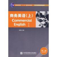 【正版二手书9成新左右】商务英语9787811342192