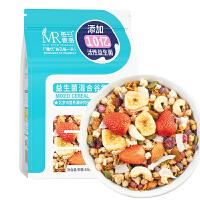 【�I�B早餐��片】臻味益生菌�怨�水果混合谷物��片��立包�b336g