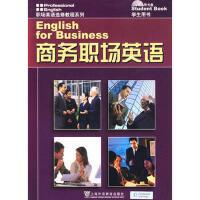 【二手旧书8成新】商务职场英语(学生用书)(无MP3光盘) 威廉姆斯 9787544610285 上海外语教育出版社