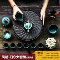 日式创意功夫茶具茶盘整套家用陶瓷储水干泡台简约茶壶茶杯套装