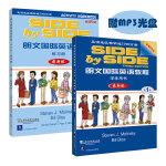 朗文国际英语教程 第1册 学生用书+练习册+MP3(光盘)