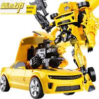 【六一儿童节特惠】 手办变形玩具金刚5大黄蜂汽车恐龙机器人甲壳虫模型儿童男孩6