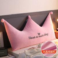 床头板靠垫软包床上公主风可拆洗靠枕大靠背沙发抱枕床靠背垫 1.8米床适用(套子+芯 可拆洗)