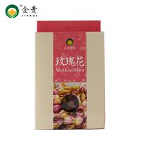 九州天润玫瑰花50g
