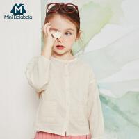 迷你巴拉巴拉女童外套2020夏季复古时尚外套透气防晒服夏季童装