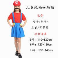 万圣节服装 cosplay服饰卡通动漫儿童马里奥服装节日级玛丽服装