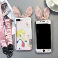 美少女战士苹果6splus手机壳7p钢化膜iPhone8彩膜可爱卡通兔耳朵 i7/8 4.7寸飞吻少女前后膜+边框