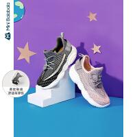 【618年中庆 2件4折价:108】迷你巴拉巴拉童鞋儿童运动鞋2020春男童女童厚底缓震一脚蹬运动鞋