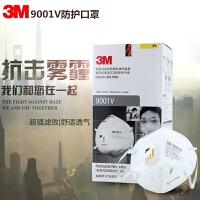 (整盒25只)3M耳带式防雾霾口罩 呼吸阀 防尘口罩粉尘 9001V透气骑行雾霾 PM2.5口罩