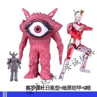 赛罗奥特曼玩具发光面具变形武装铠甲关节可动超人偶怪兽模型
