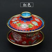 中国风老北京景泰蓝纪念工艺品盖碗茶杯具摆件铜胎掐丝珐琅彩礼品