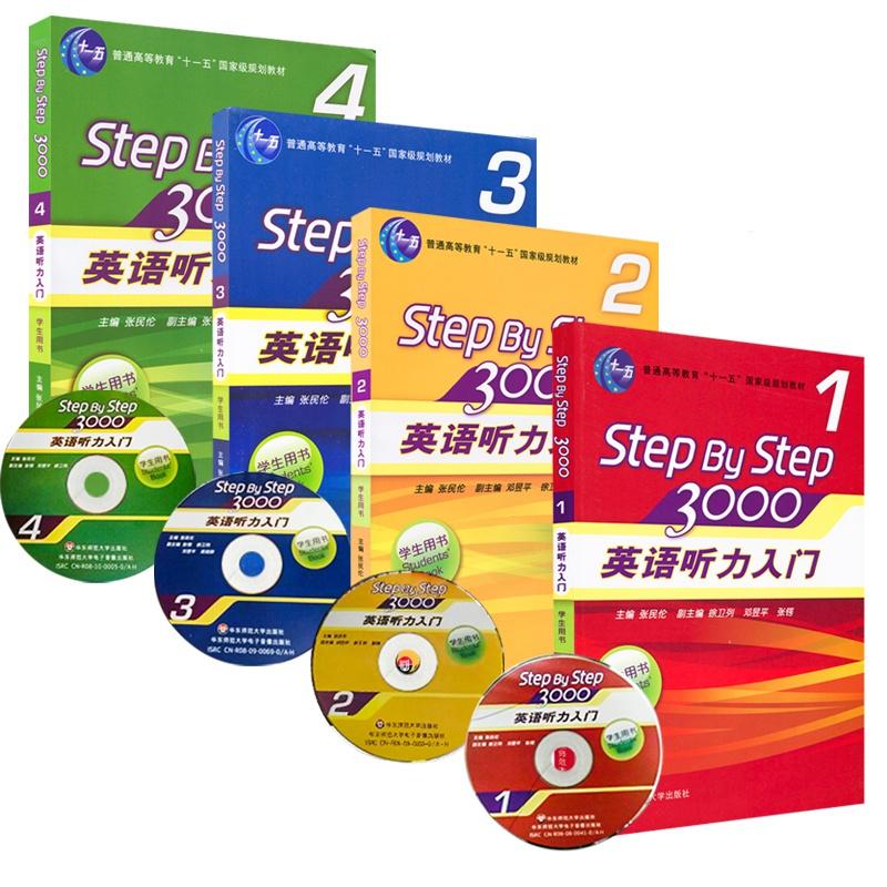 """英语听力入门3000学生用书(全4册)<a href=""""http://product.dangdang.com/25064150.html"""" target=""""_blank"""">点击购买 学生用书修订版套装</a>"""